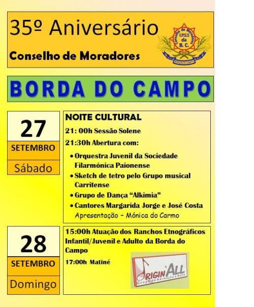35_aniversario_Conselho_de_Moradores_da_Borda_do_Campo_2014